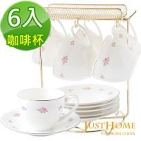 Just Home燦爛花語高級骨瓷6入咖啡杯盤組附收納架(附禮盒)