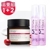 trilogy 玫瑰果活化修護保濕霜 60ml+UNICAT玫瑰晶透亮麗噴霧 120mlx2