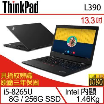 Lenovo 聯想 ThinkPad L390 13.3吋i5四核商務筆電-三年保 20NRCTO1WW