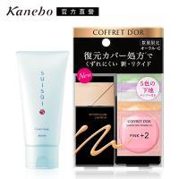 Kanebo 佳麗寶 COFFRET D'OR光色立體粉底液UV超值優惠組(2色任選)