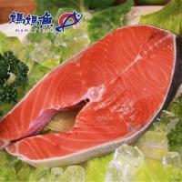 [媽媽魚N]阿拉斯加鮭魚切片(200g/片,共兩片)