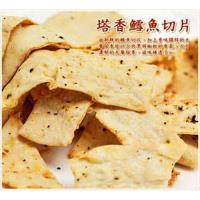 [金梓食品]塔香鱈魚切片(320g*2包)
