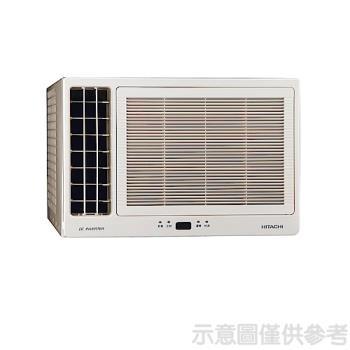 無贈品價更低★HITACHI日立冷氣3坪左吹變頻窗型冷氣RA-25QV1