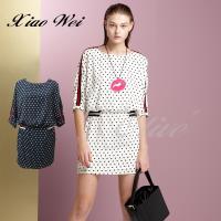CHENG DA 春夏專櫃精品女裝時尚流行五分袖洋裝NO.019020