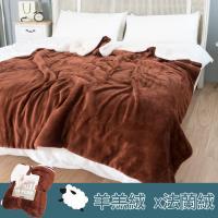 eyah 北歐時尚雙面加厚法蘭絨羊羔絨毯-咖啡