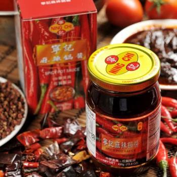 [寧記]麻辣鍋醬(450g/罐,共兩罐)