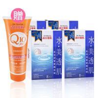 森田藥粧高保濕菁華露面膜[8入]x4盒(贈Q10身體去角質霜)