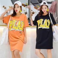 【KVOLL】潮流休閒長板T恤-XL-4XL(共二色)