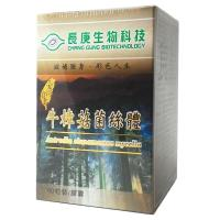 【長庚生技】寶島牛樟菇膠囊(60粒/瓶)