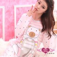 天使霓裳 溫馨小熊 印花二件式長袖哺乳孕婦月子套裝(粉F) UE2325