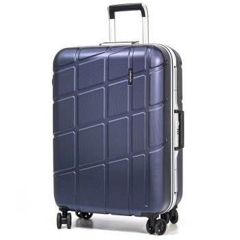 eminent萬國通路 24吋 Probeetle系列鋁框行李箱(URA-9P324)