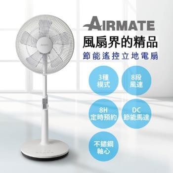 AIRMATE艾美特14吋DC直流馬達遙控風扇FS35PC9R