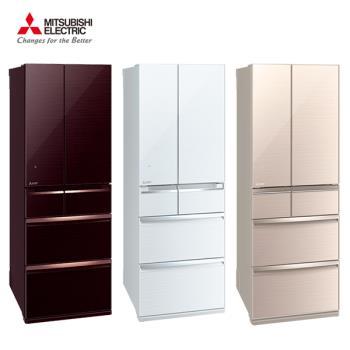 MITSUBISHI三菱日製 525L一級變頻六門冰箱 MR-WX53C
