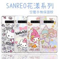 【三麗鷗】三星 Samsung Galaxy S10+/S10 Plus 花漾系列 氣墊空壓 手機殼