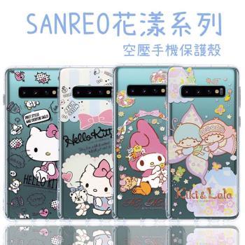 【Hello Kitty】三星 Samsung Galaxy S10 (6.1吋) 花漾系列 氣墊空壓 手機殼