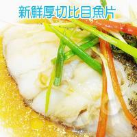 【賣魚的家】超厚切格陵蘭鱈魚20片組(300g±10%/片)