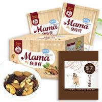 【黃Mama】九臻寶綜合堅果小魚5盒 ▶贈樂天濾掛友善咖啡1盒