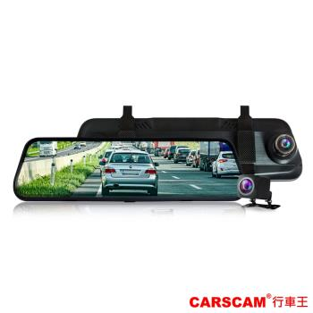 CARSCAM行車王 CR13 全螢幕電子式觸控雙1080P後視鏡行車記錄器(贈32G)