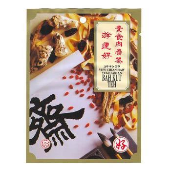【馬來西亞游建好】素食肉骨茶(5包入)純素