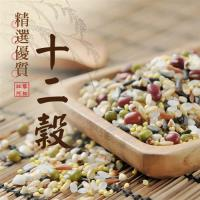 [紅藜阿祖] 紅藜十二穀米4包(300g/ 包)