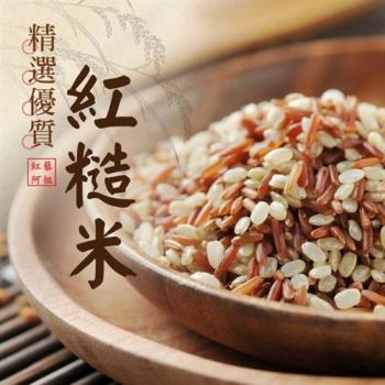 [紅藜阿祖] 紅藜紅糙米6包(300g/包)