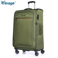 Verage~維麗杰 28吋 風格時尚系列行李箱(綠)