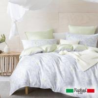 Raphael拉斐爾 清香 純棉雙層紗加大四件式床包被套組