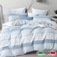 Raphael拉斐爾 淡然 純棉雙層紗加大四件式床包被套組