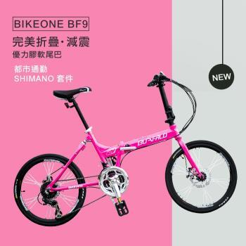 BIKEONE BF9-1 24速451輪組雙碟煞SHIMANO鋁合金小折疊車-桃粉