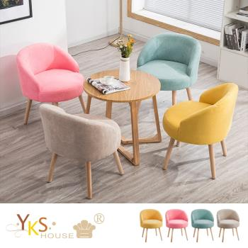 YKS 貝果沐光系列馬卡龍椅.造型椅 四色可選