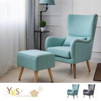YKS 狄倫沐光系列老虎椅組.造型椅 兩色可選
