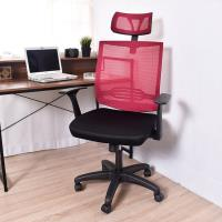 凱堡 Aegis透氣網框電腦椅/高背特仕版
