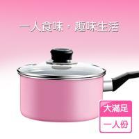 億國鍋具-韓國不沾鍋麥飯石馬卡龍系列奶鍋16公分泡麵醬料鍋-粉
