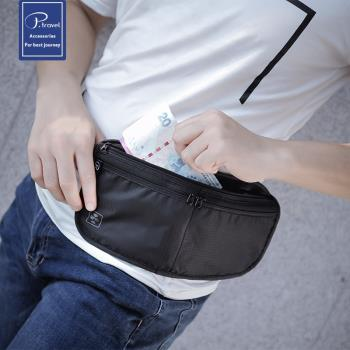 RFID防盜證件收納包 貼身隱形腰包 出國旅行 護照票卡收納隨身包 尼龍腰包兩用款