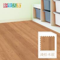 耐磨松木木紋地墊-淺色45x45x1cm12入(附邊條)