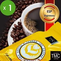 《TMC》ESP Espresso 咖啡豆 (454g/包)