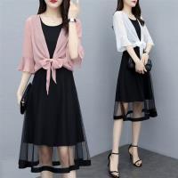 【KVOLL】雪紡披肩罩衫+背心網紗連衣裙兩件套XL-5XL(共二色)