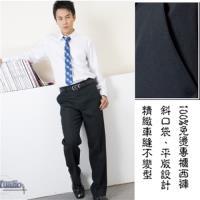 YUANHO 上班族正統 免燙平面款西褲(春夏款)