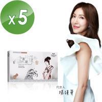 【Angel LaLa 天使娜拉】頂級珍珠粉(30包/盒x5盒)