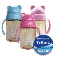 【韓國Happyland】280ML Tritan防脹氣水杯  果汁杯 學習喝水