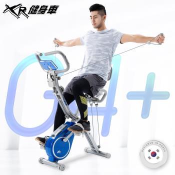 WELLCOME好吉康 全新進化渦輪式 XR-G4+ 二合一雙拉繩磁控飛輪健身車 12段阻力/前後雙阻力拉繩