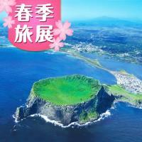 春季旅展保證出發-易起GO韓國濟州琉璃之城泰迪熊山茶花亂打秀5日旅遊