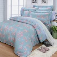 FITNESS 精梳棉加大七件式床罩組-佛洛拉(藍綠)
