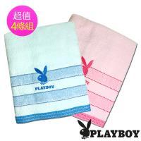 PLAYBOY 經典小浴巾(4條組#PY50)