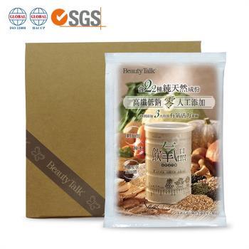 《BeautytTalk美人語》飲氧品Oxydrinks天然活力飲隨身包25g 12包/盒