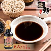 [瀧籽醬油] 金豆清醬油300毫升6入