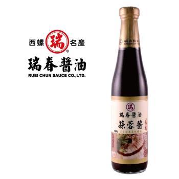 [瑞春] 蒜蓉醬油膏420毫升12瓶