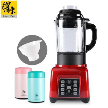 鍋寶 全營養自動調理機-美味組 EO-J1753SVP3654GPAB