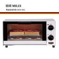 今日下殺 德國米徠 雙旋鈕電烤箱 MOV-802