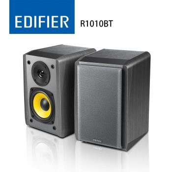 EDIFIER R1010BT 藍芽4.0喇叭
